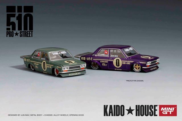 予約 KHMG002 TSM MINI-GT 1/64 ダットサン 510 プロストリート OG パープル KAIDO HOUSE (左ハンドル)