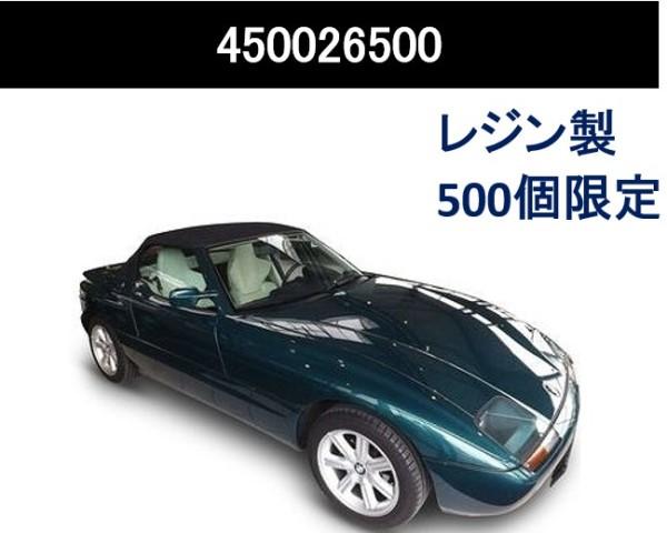 予約450026500 シュコー 1/18 BMW Z1 ロードスター クローズ グリーン
