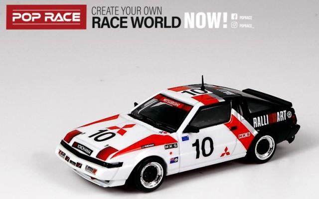 新品 POP RACE 1/64 三菱 スタリオン 1985 Guia Rave Starion (A183A) #10 Michaerl Lieu