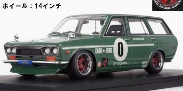 予約IG2217 イグニッションモデル 1/18  Datsun Bluebird (510) Wagon  Green