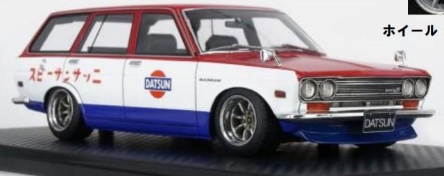 予約IG2221 イグニッションモデル 1/18  Datsun Bluebird (510) Wagon  Red/White/Blue