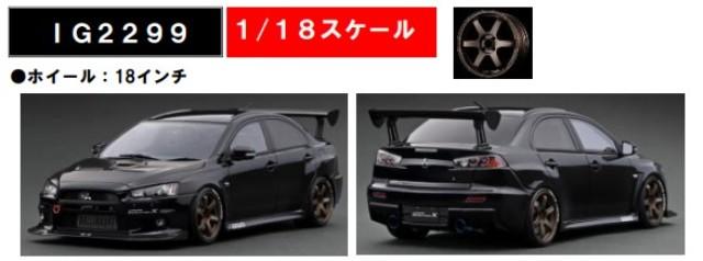 予約 IG2299 イグニッションモデル 1/18 三菱 Lancer Evolution X (CZ4A) Black 生産予定数:100pcs