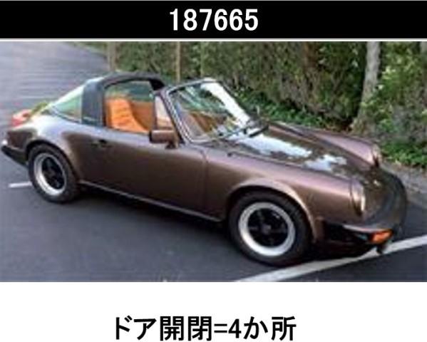 予約 187665 ノレブ 1/18 ポルシェ 911 Turbo Targa 1987 メタリックブラウン