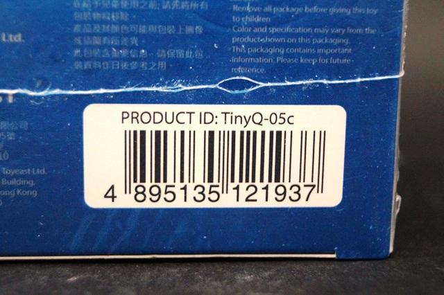 新品 TinyQ-05c タイニーCity  BMW TinyQ M3 E46 (アルピンホワイト)