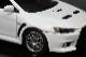 1/43 VITESSE 29293 三菱 ランサー エボリューション X ファイナル エディション パールホワイト