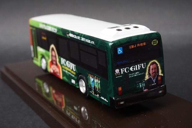 1/80 アドウイング バス模型 ラモス FC GIFU 岐阜バス