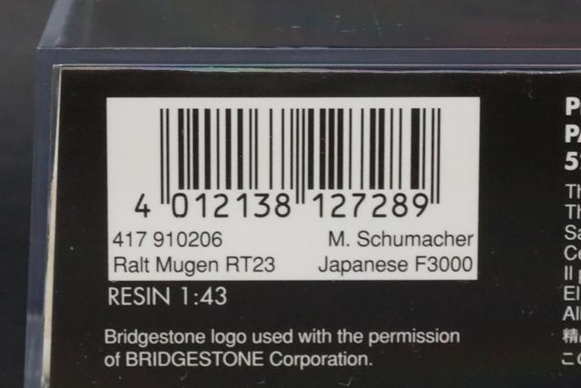 1/43 ミニチャンプス 417910206 ラルト 無限 RT23 M .シューマッハー F3000 菅生 1991