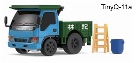 新品 TinyQ-11a タイニーQ  いすゞ N シリーズ 1993 ダンプトラック ブルー/グリーン
