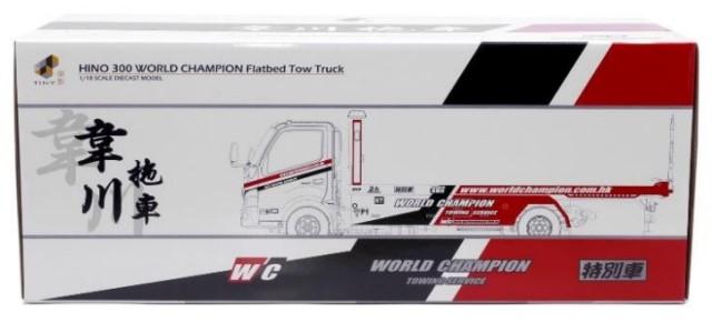 予約ATC18028 タイニー 1/18 日野 300 World Champion 積載トラック