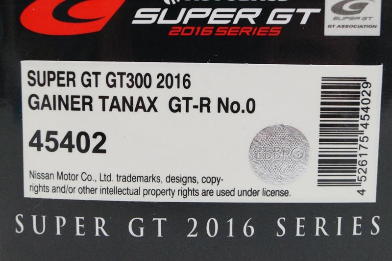 新品45402 エブロ 1/43 GAINER TANAX GT-R SUPER GT GT300 2016 #0