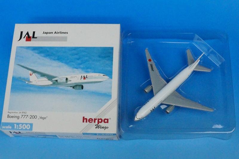 1/500 B777-200 JAL STAR JETベガ JA8982 [506342] ヘルパ/中古
