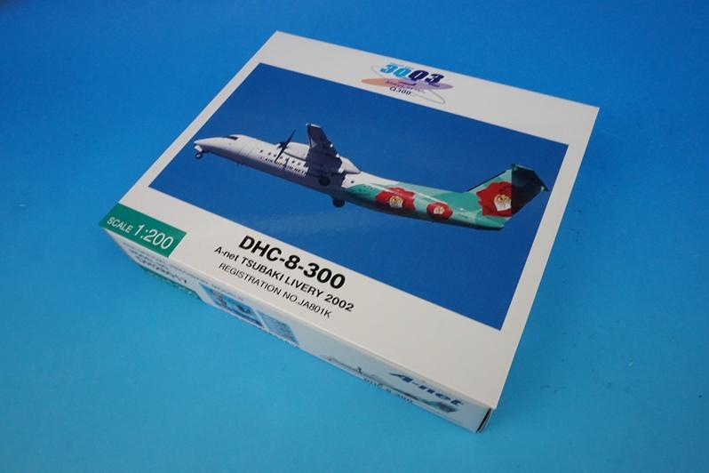1/200 DHC-8-300 退役記念 A-net つばき塗装 大島空港エプロンディスプレイベース付 JA801K [DH28017] 全日空商事/新品