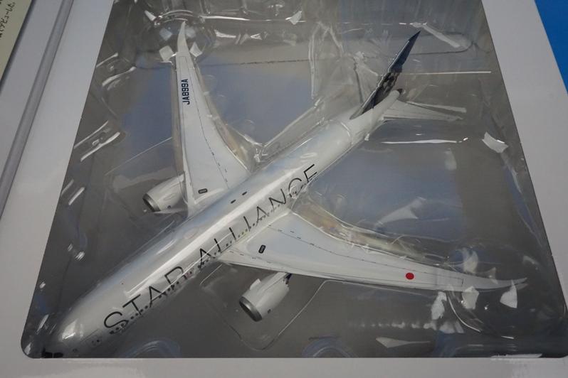 1/200 B787-9 ANA スタアラ/スターアライアンス JA899A [NH20149] 全日空商事/新品