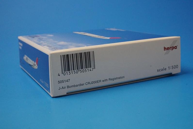 1/500 ボンバルディア CRJ200ER  JAL J-AIR JA205J [505147] ヘルパ/中古