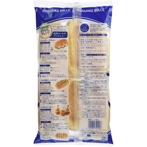 Pasco(パスコ)  超熟ロール 6個入 【冷蔵】