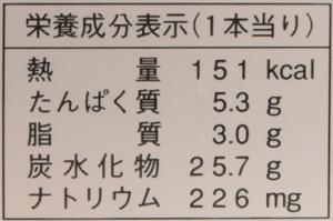 ヤマザキ お手軽ホットロール 5個入【冷蔵】