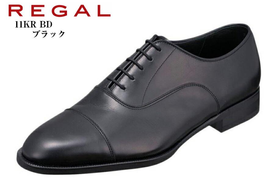 (リーガル)REGAL 11KR BD 本革ドレス トラッド ビジネスシューズ 日本製 ライニングにクールマックスを使用。さらっとした感触でベタ付き感が低減 冠婚葬祭にもお勧め 就活 結婚式 お葬式にも最適です