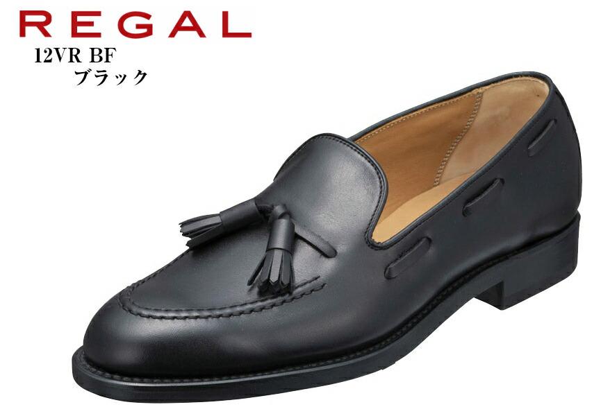 (リーガル)REGAL 12VR BF 本革 タッセルスリッポンエレガンストラッド ビジネスシューズ 日本製 足元に軽快さを加えられるここ数シーズンのトレンドのスリッポン 冠婚葬祭にもお勧め 就活 結婚式 お葬式にも最適です