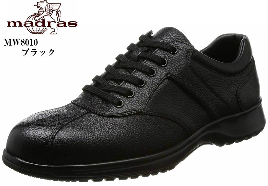 (マドラスウォーク) madras walk MW8010 GORE-TEX ウォーキングカジュアルビジネスシューズ メンズ 幅広の足の方におすすめの4Eラウンドトゥビジネスシリーズ