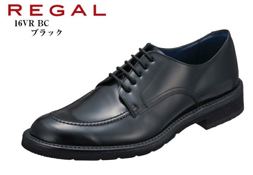 (リーガル)REGAL  16VR BC 本革 ドレストラッド ビジネスシューズ 日本製 クッションインソールの柔らかさを合わせた新しいドレスコンフォート 冠婚葬祭にもお勧め 就活 結婚式 お葬式にも最適です