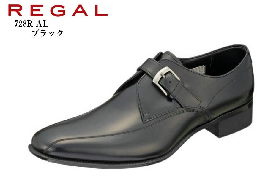 (リーガル) 728R AL REGAL 本革 モンクストラップドレストラッド ビジネスシューズ 日本製 流れるようなトゥーラインとやや光沢のある上質レザー 冠婚葬祭にもお勧め 就活 結婚式 お葬式にも最適です