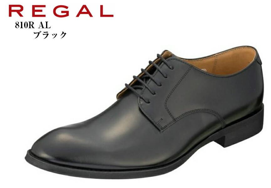 (リーガル) 810R AL REGAL 本革 ドレストラッド ビジネスシューズ 日本製 キメが細かい質の高いレザーは、しっとりとした質感 冠婚葬祭にもお勧め 就活 結婚式 お葬式にも最適です