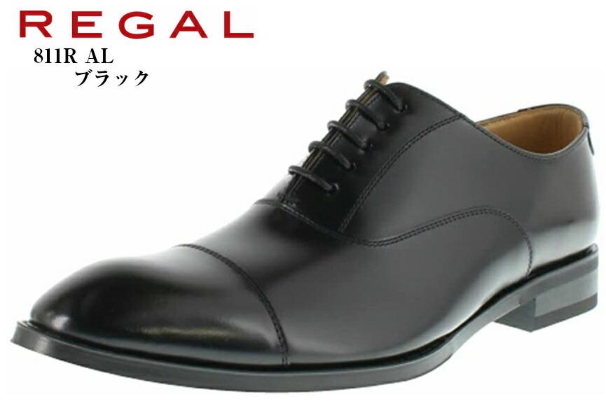 (リーガル) 811R AL REGAL 本革 ドレストラッド ビジネスシューズ 日本製 キメが細かい質の高いレザーは、しっとりとした質感 冠婚葬祭にもお勧め 就活 結婚式 お葬式にも最適です