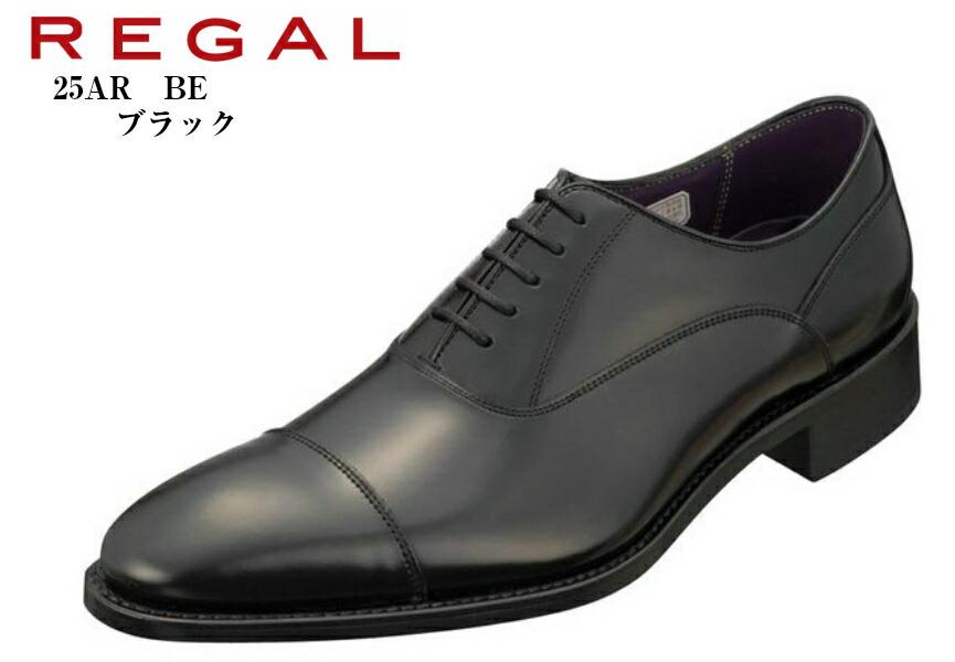 """(リーガル)25AR BE REGAL 本革 ドレストラッド ビジネスシューズ 日本製 つま先形状は、横から見ると""""のみ""""形状のいわゆるチゼルトウを採用 冠婚葬祭にもお勧め 就活 結婚式 お葬式にも最適です"""