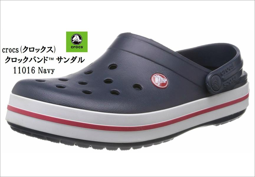 crocband クロックバンドサンダル crocs(クロックス) 11016 大人気モデル クロスライト素材を使用し、軽い履き心地と快適なクッション性を実現した夢のような履き心地