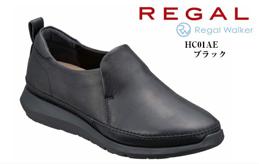 (リーガル)HC01AE リーガルウォーカー REGAL WALKER REGAL 本革 サイドゴムスリッポンカジュアルウォーキングシューズ レディス すっきりとしたシルエットにスポーティなソール