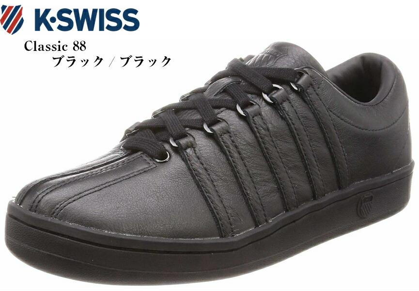 (ケースイス) K-SWISS Classic 88 本革 02248 クラッシックコートカジュアルスニーカークラッシック 世界で初めてオールレザーのテニスシューズとして誕生した メンズ レディス