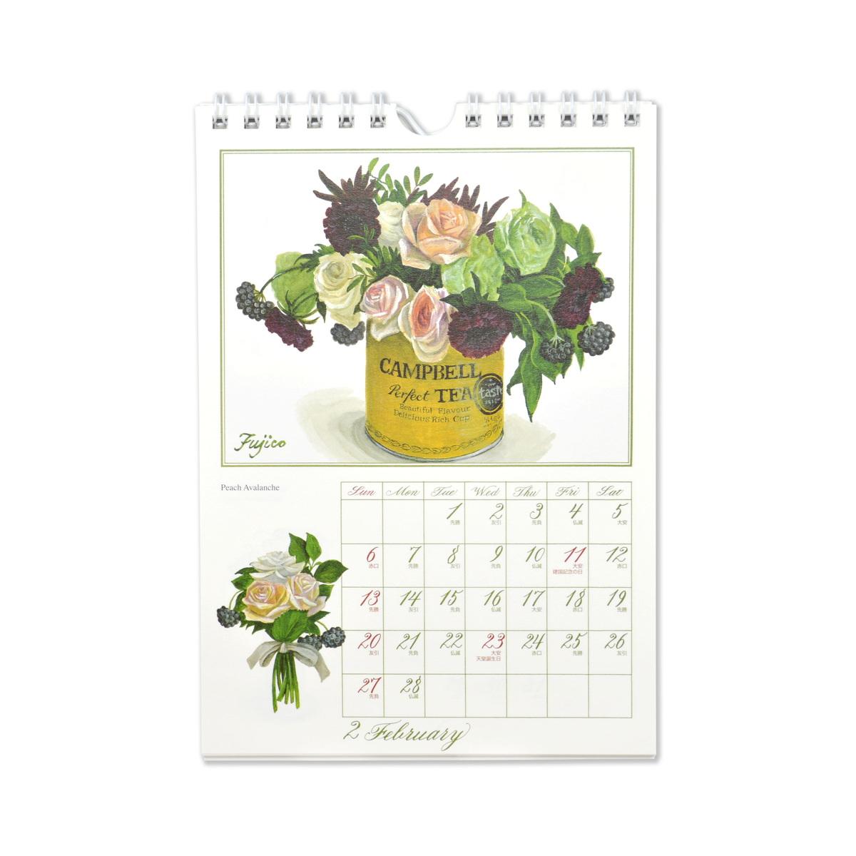 2022年 カレンダー S 橋本不二子 Rose cal-051