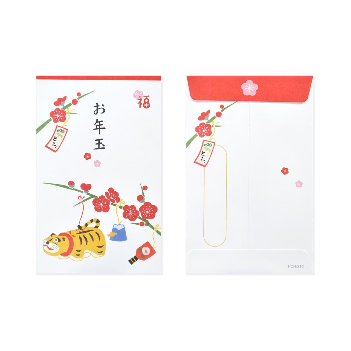 ポチ袋 梅と寅飾り|pch-216