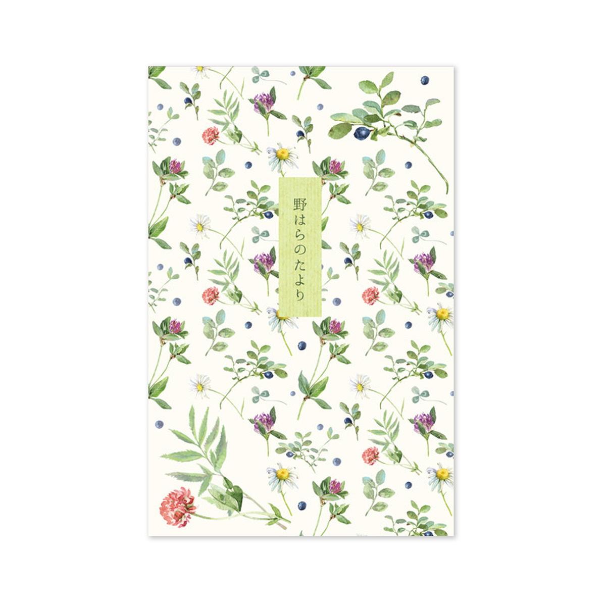 便箋 野原のたより バラ|pd-544