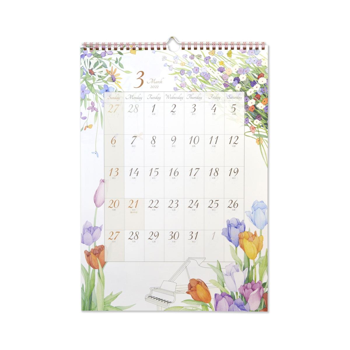 2022年 カレンダー L モダンフラワー cal-055