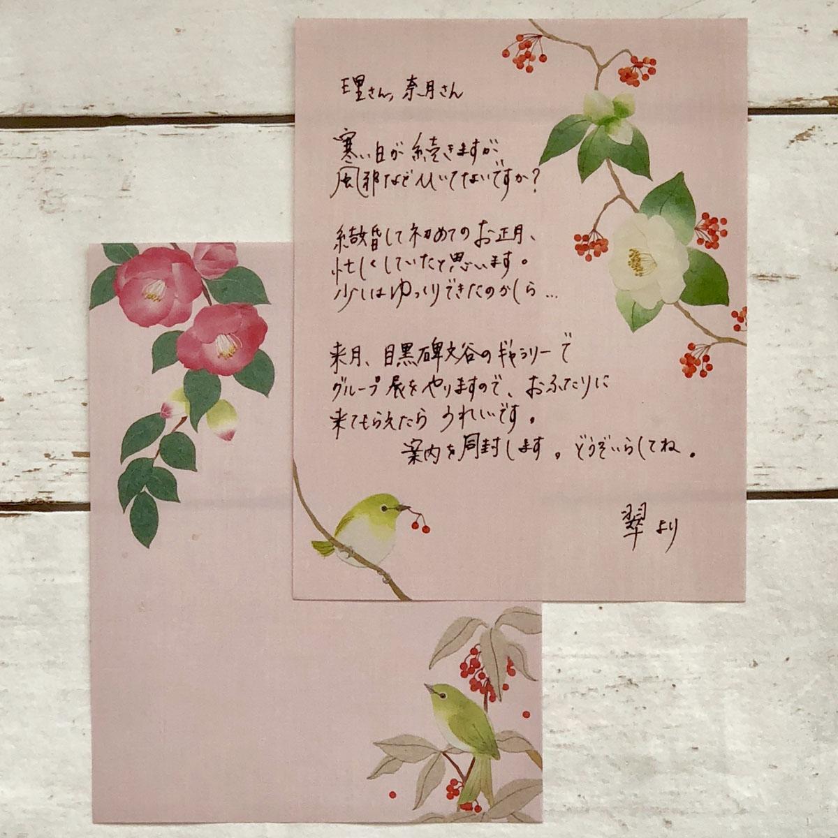 便箋 コラージュ 寒椿|pd-536