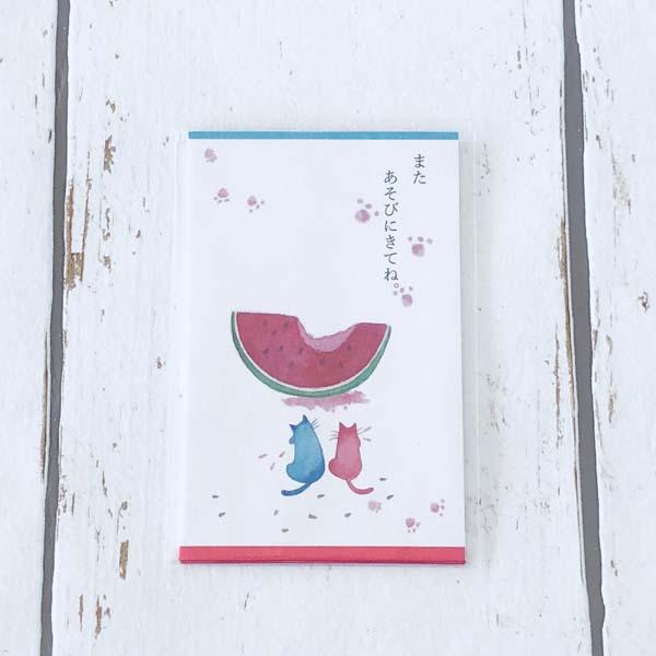 夏のポチ袋 ネコ スイカ(また遊びに来てね) pch-123