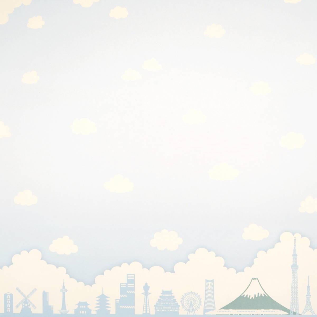 色紙 雲とシルエット|sk-016