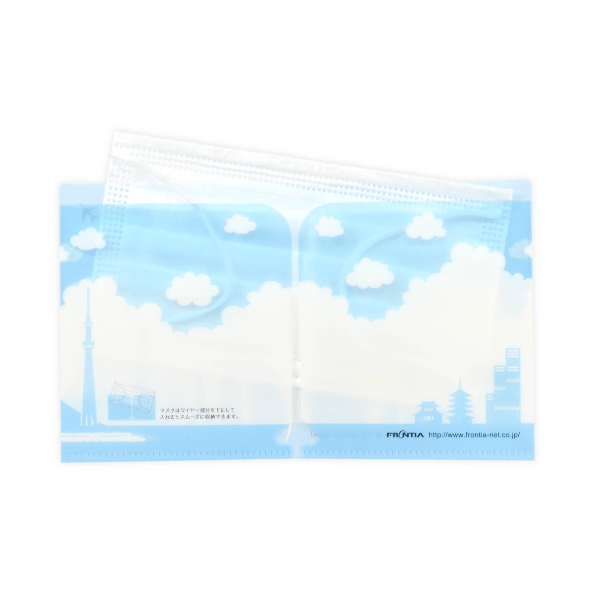 抗菌マスクケース ポケットサイズ 雲とシルエット|cf-112