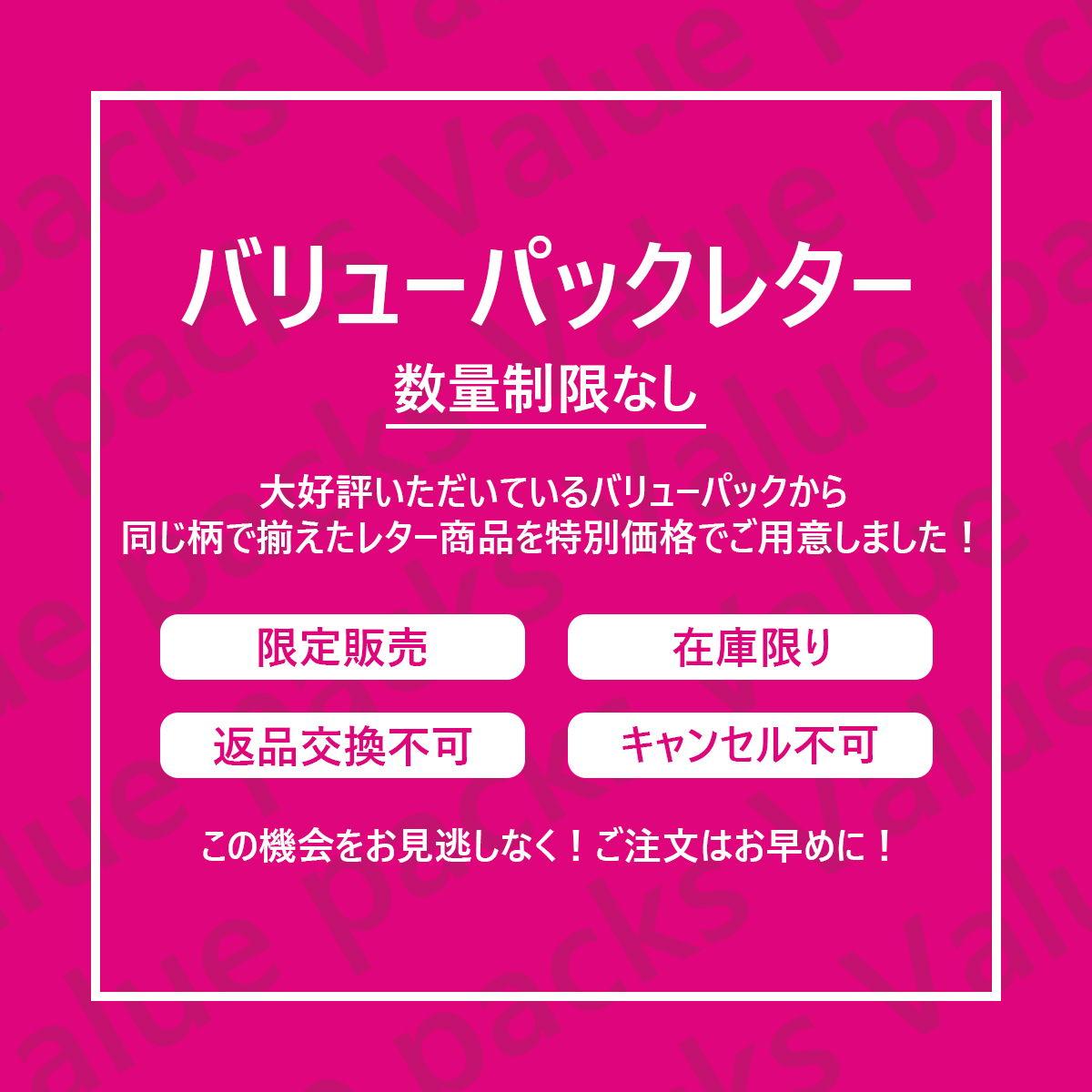 バリューパック お寿司 | vp-026
