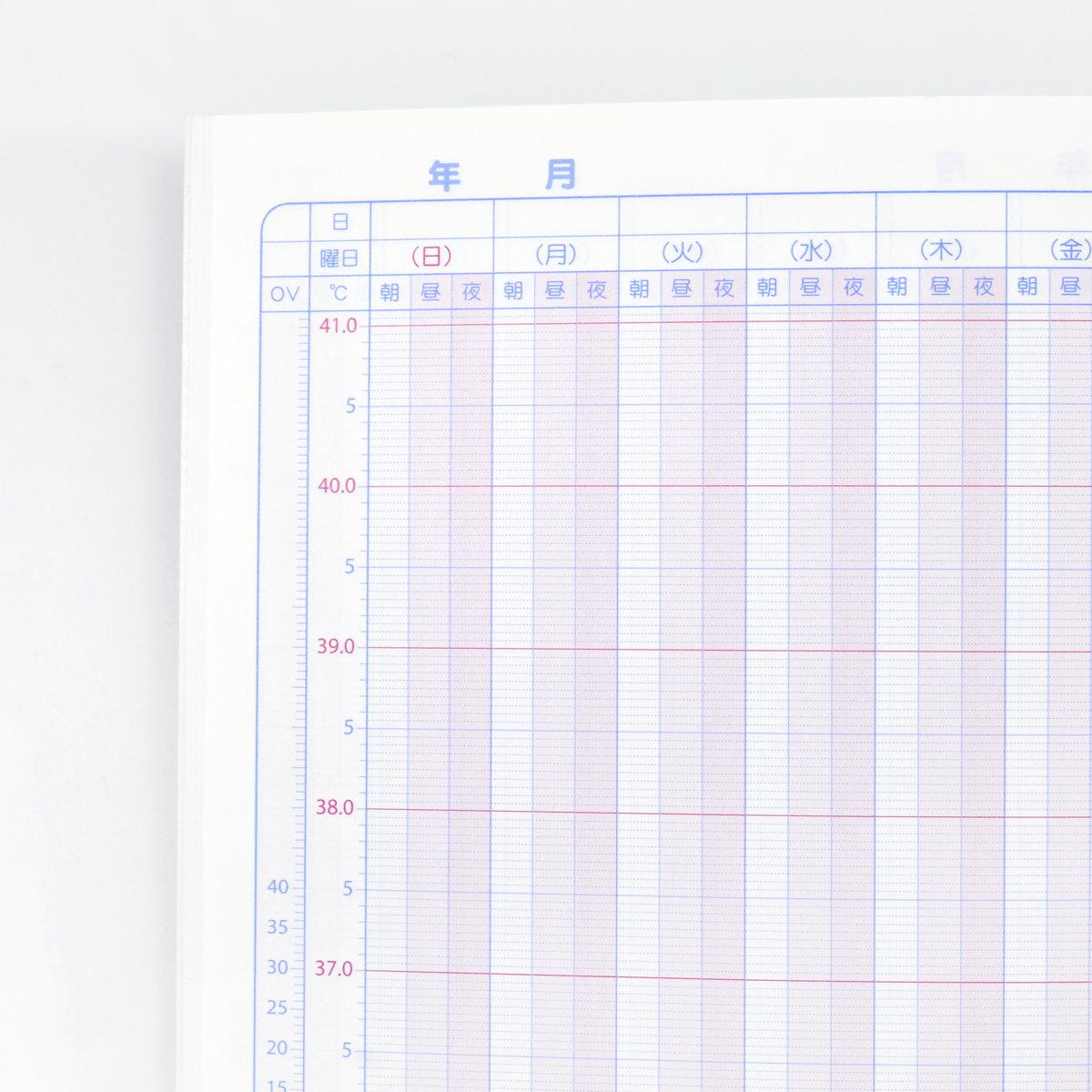健康ノート B5 体温記録ダイアリー cho-051