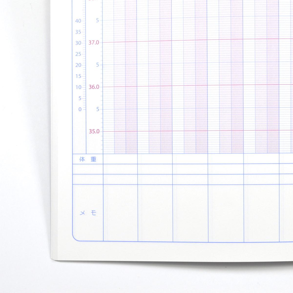 健康ノート B5 体温記録ダイアリー|cho-051