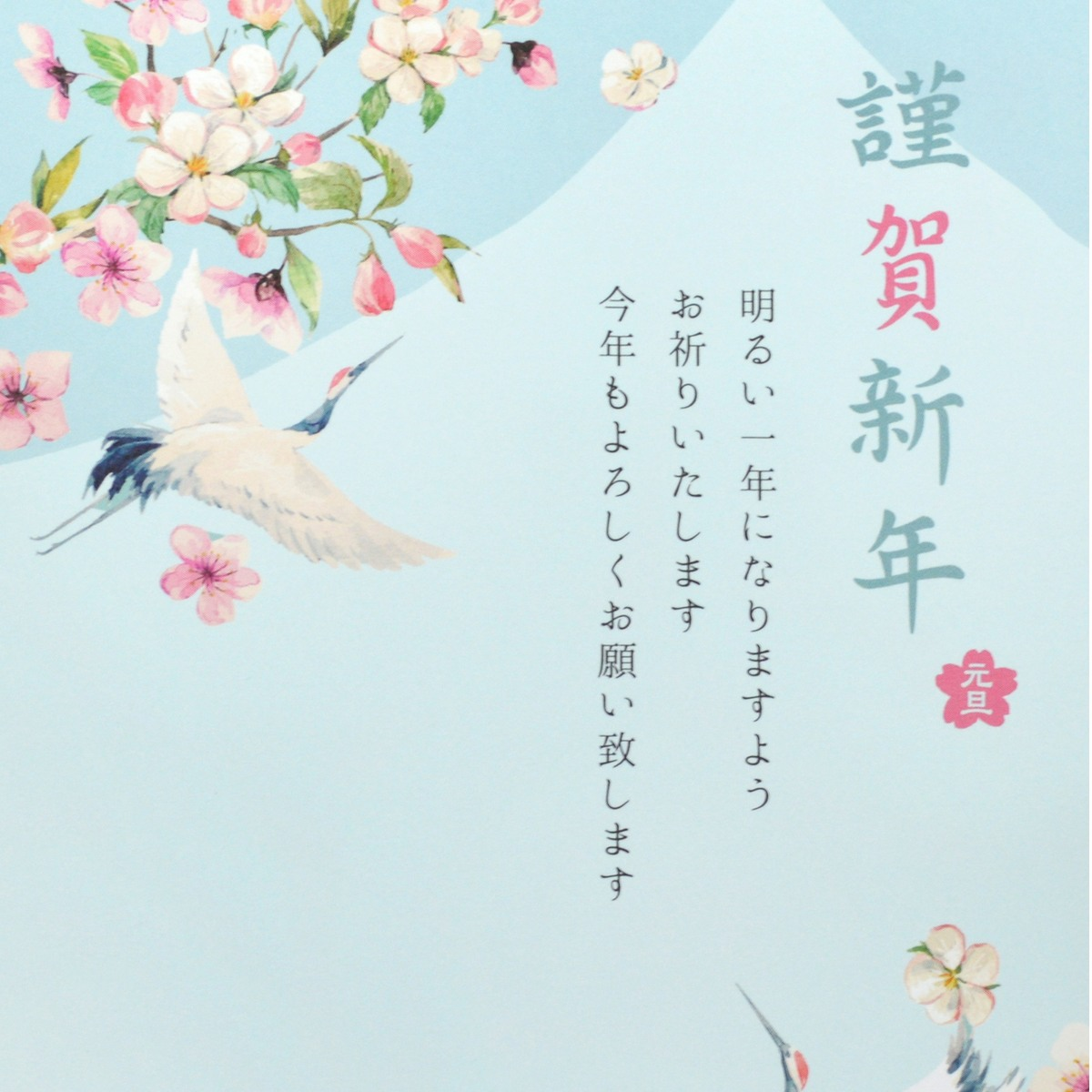 年賀はがき 富士山と鶴|fpc-569