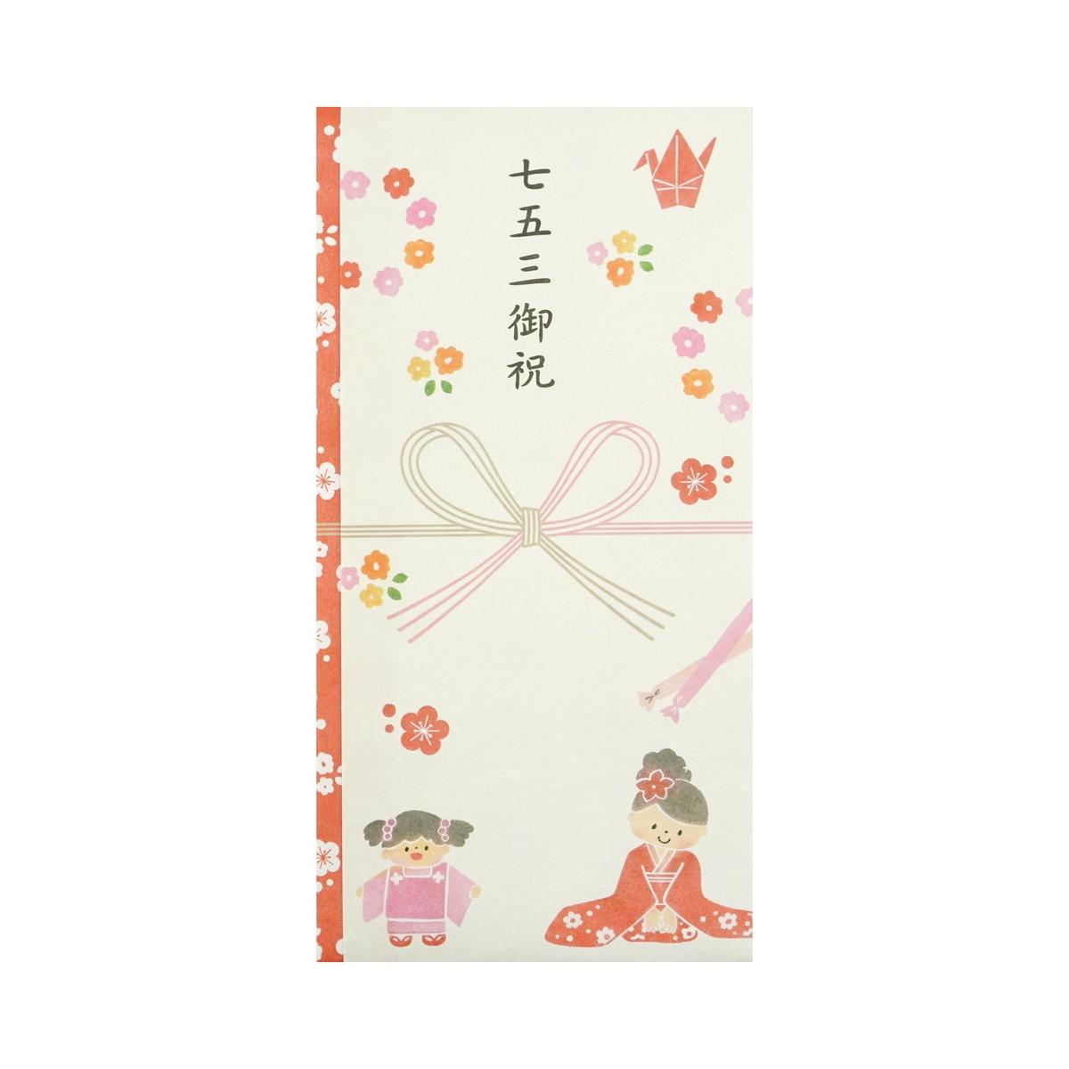 多当袋 七五三御祝 女の子 sg-198