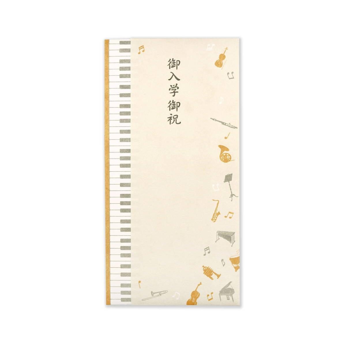 多当袋 入学祝 ミュージック sg-201