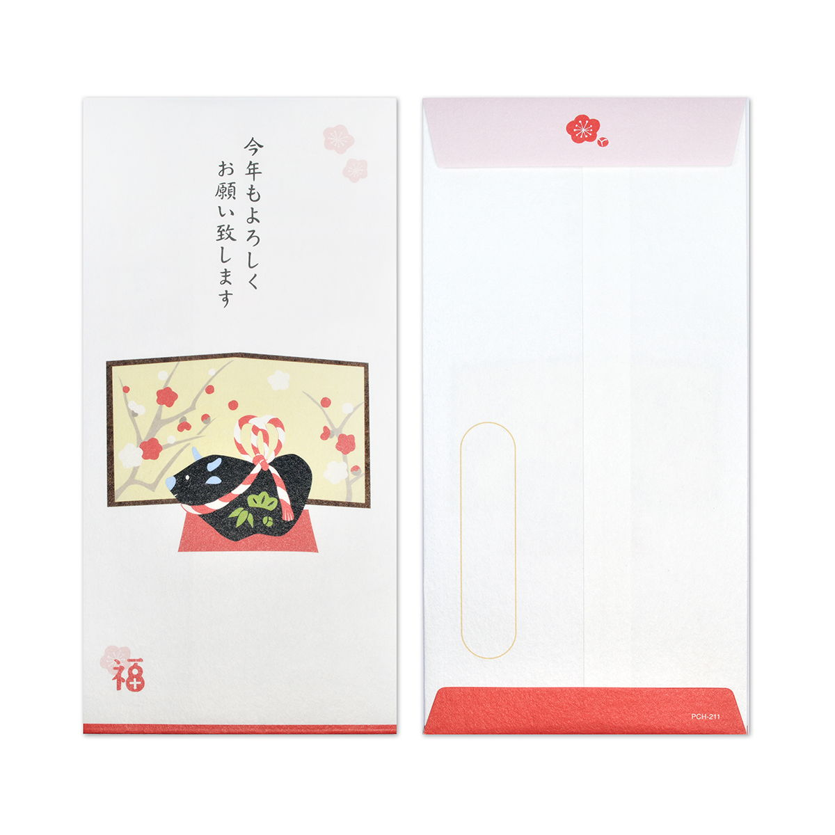 ポチ袋 お年玉 丑と屏風飾り ロング|pch-211