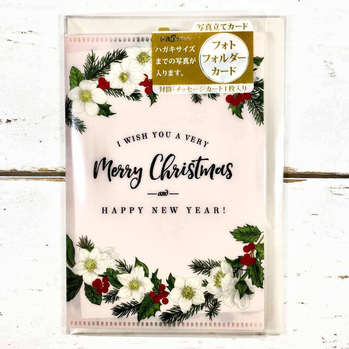 クリアフォトフォルダーカード クリスマスローズ|jxcd-126