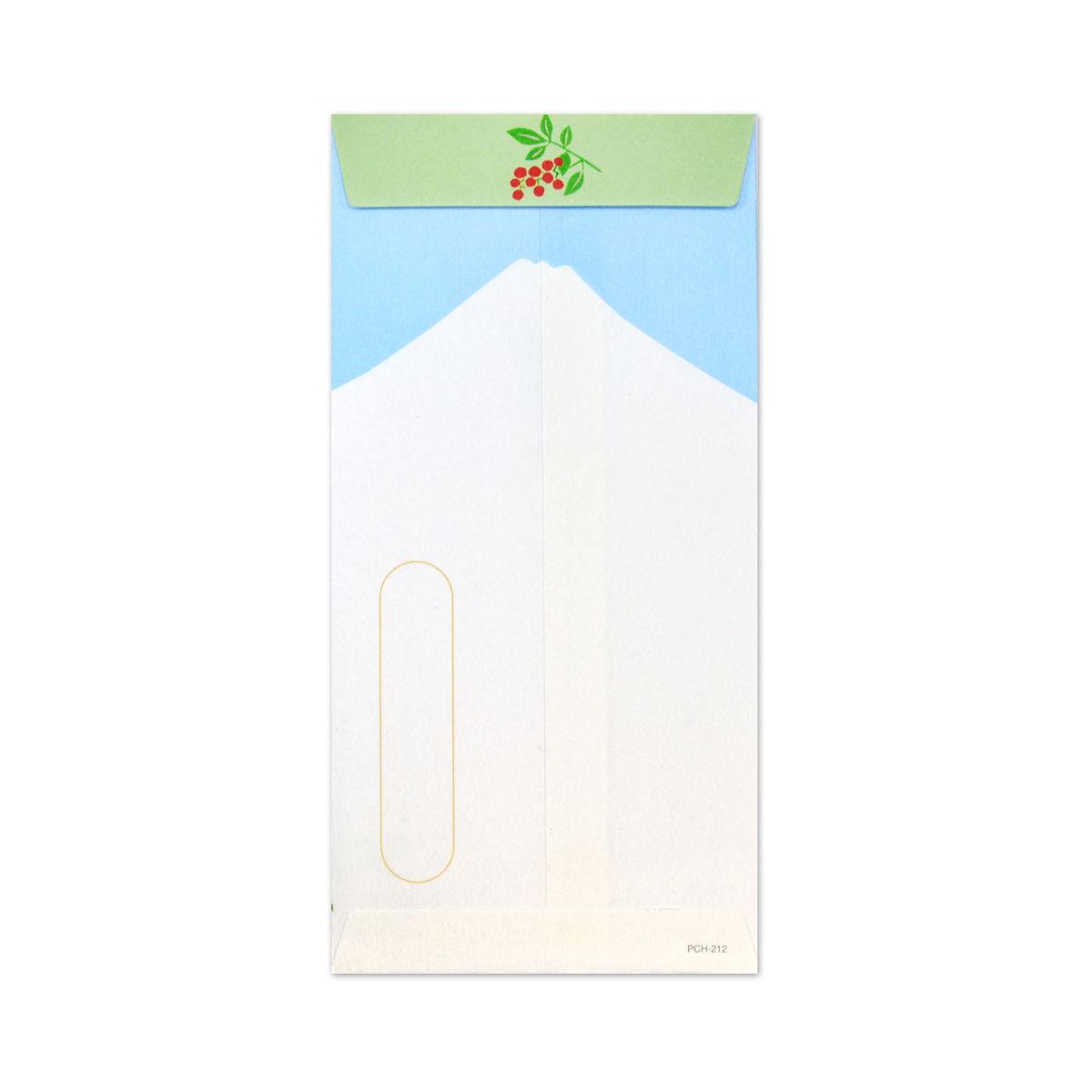 ポチ袋 お年玉 富士山山頂 ロング|pch-212