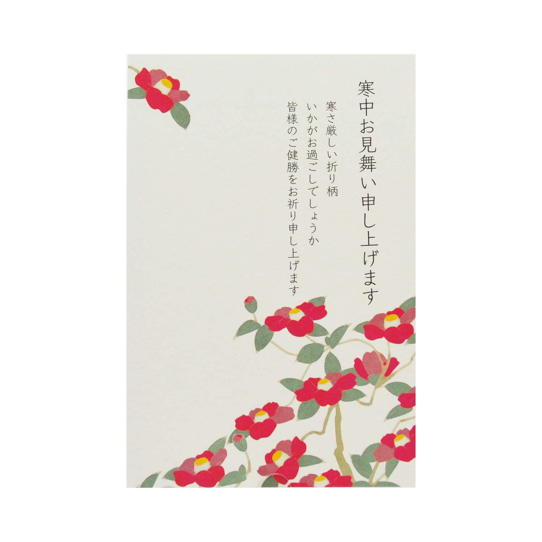 寒中はがき きり絵 紅椿|kpc-030