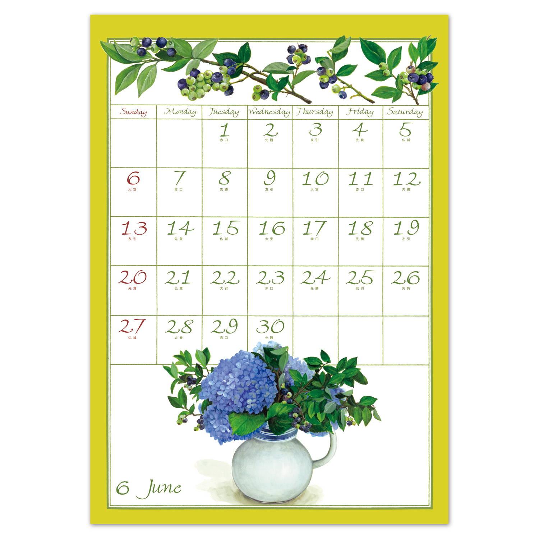 2021年 カレンダー L 橋本不二子 書き込み|cal-06